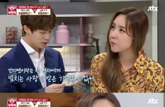 [팝업TV]'냉부해' 간미연♥황바울, 감동의 프러포즈…절친 유진도 '울컥'
