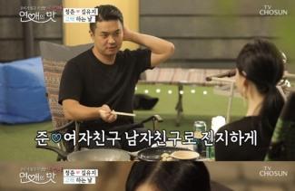 [팝업TV]'연애의 맛3' 정준♥김유지, 초고속 고백..사귄 지 이틀만 제주여행