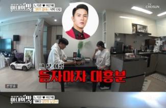 """[팝업TV]""""꿈만 보고 달려왔다""""..'아맛' 장민호, 미혼 이유 공개→노지훈 큰누나와 핑크빛"""