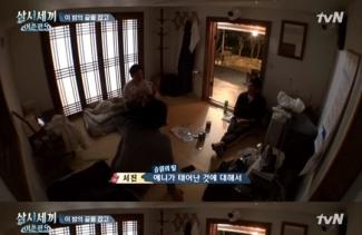 """[팝업TV]""""딸 위해 죽을 수도""""..'삼시세끼5' 차승원, 딸 향한 뭉클한 ♥에 이서진 감동"""
