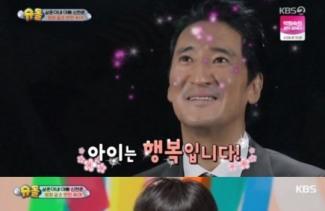 """[종합]""""아이=행복""""..'슈돌' 신현준, 갑질 의혹 속 출연→데뷔 31년만 가족 공개"""