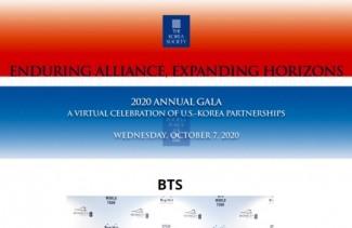 방탄소년단, 美 2020 밴 플리트 상 수상 영예..한·미 관계 발전 기여 인정(공식)