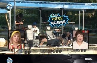 """[팝업★]김민경, 송병철과 달달 썸♥ """"과거 좋아했다..고백하면 생각해볼 것"""""""