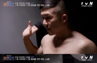 """[팝업★]""""너무 힘들었다""""‥조세호, 6개월만 30kg 감량 인간승리→눈물의 첫 바디 프로필"""