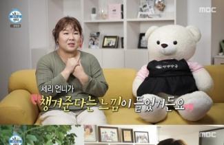 '나 혼자 산다' 김민경X박세리, 클래스 남다른 집들이…불금최강자 '시청률 전체 1위'