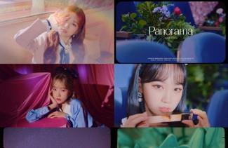 아이즈원, 타이틀곡 'Panorama' 뮤비 티저 2탄…화려한 퍼포먼스