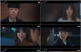 '너는 나의 봄' 서현진X김동욱, 애틋한 진심 확인..달달한 연애 드디어 시작하나