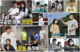 '와카남' 홍현희♥제이쓴, '혀늬네 단식원' 단식원 오픈..잔혹한 트레이너 변신