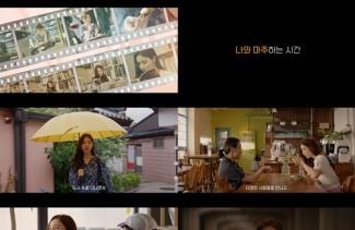 '어나더 레코드' 신세경, 진짜 나와 마주하는 과정..티저예고편 공개