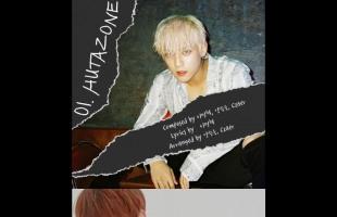 [V Report] BTOB's Lee Minhyuk previews upcoming solo album