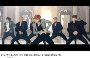 BTS' 'Blood Sweat & Tears' tops 400 mln YouTube views