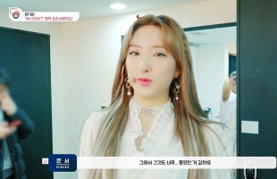 [V Report Plus] WJSN livestreams backstage at concert