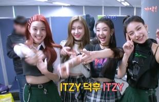 [V Report] ITZY gets emotional over fans' love