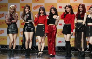DIA hopes to connect with fans with infectious 'Woowa'
