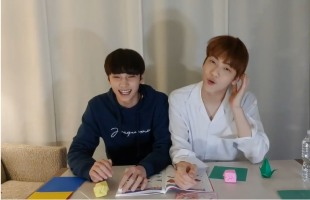 [V Report] TXT fails miserably at origami