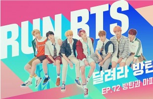 [V Report] BTS members trick one another in Paris