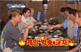 [V Report] Super Junior ready for return