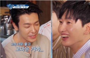 [V Report] Super Junior bandmates say 'thanks' to each other