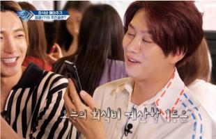 [V Report] Super Junior's Heechul proves his popularity