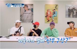 [V Report] Super Junior bandmates torn between two songs