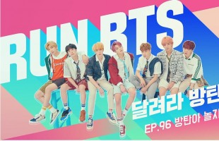 [V Report] BTS fumbles at top-spinning game