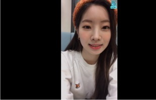 [V Report] Twice's Dahyun carries out her mission