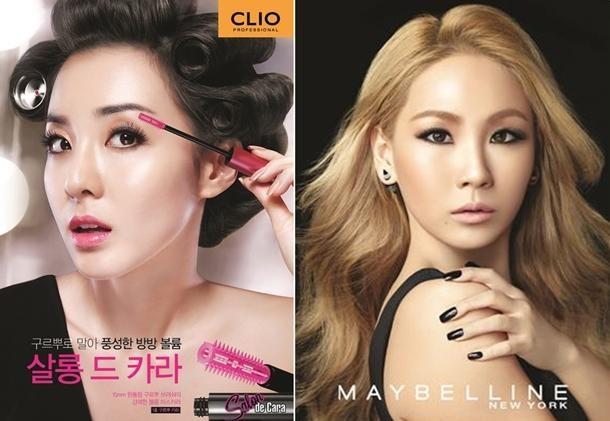 Sandara Park Cl In Makeup Face Off