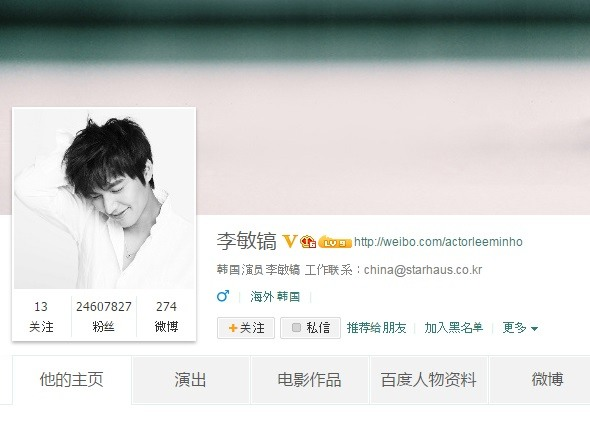 Lee Min Ho Weibo Takip�isi En �ok Olan Koreli �nl� /// 10.11.2014