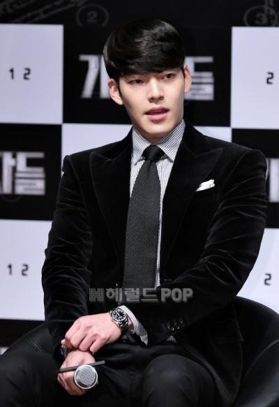 Kim Woo Bin In Dandy Look