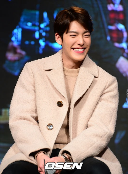 Image result for kim woo bin laughing