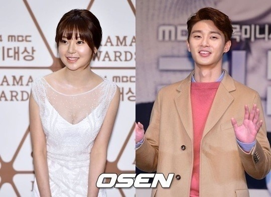 Park Seo Jun Baek Jin Hee Slam Dating Rumor