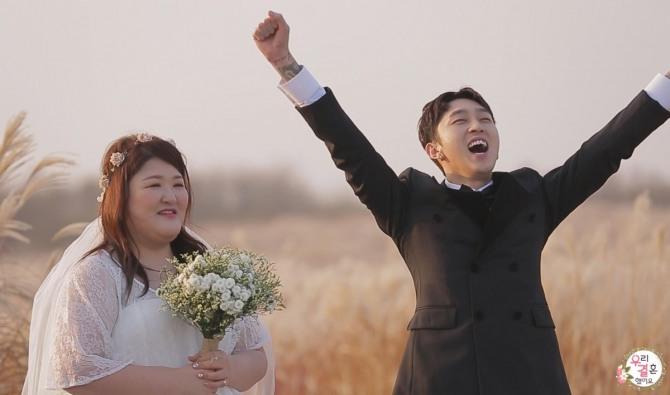 We got married cast
