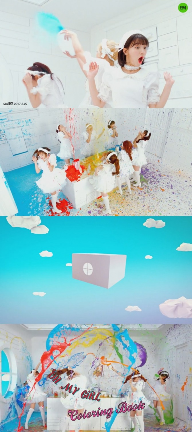 South korea coloring book - South Korean Girl Group Oh My Girl Released A Music Video Teaser For Its New Track Coloring Book Via The V App Sunday