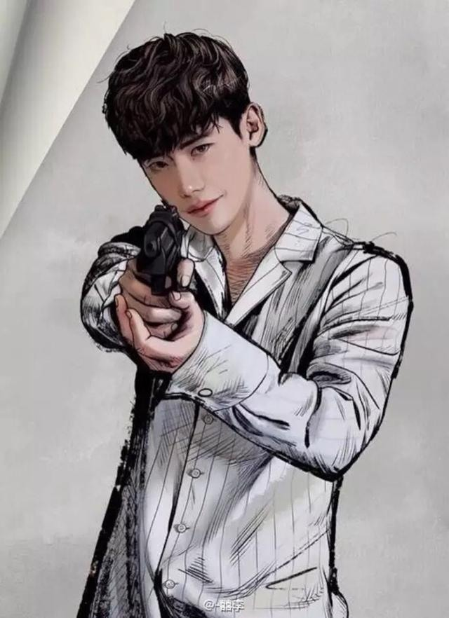 Lee Jong Suk Considers Role In Witch