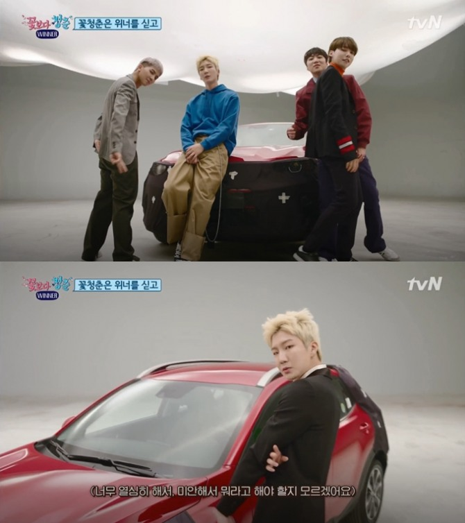 V Report Plus Lee Seung Hoon Opens Up About Car Commercial Prank