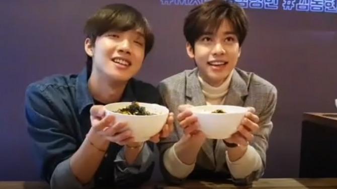 [V Report Plus] MXM cooks tteokguk to celebrate new year