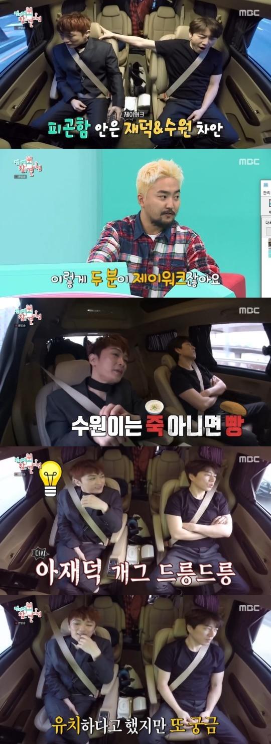 '전참시' 불혹 넘긴 젝스키스의 티격태격 컴백기…잇단 리허설 실수에 '벌칙 내기' 웃음(종합)