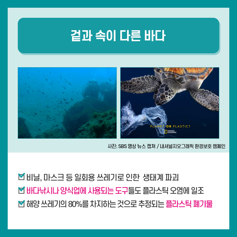 01_해양단체.jpg