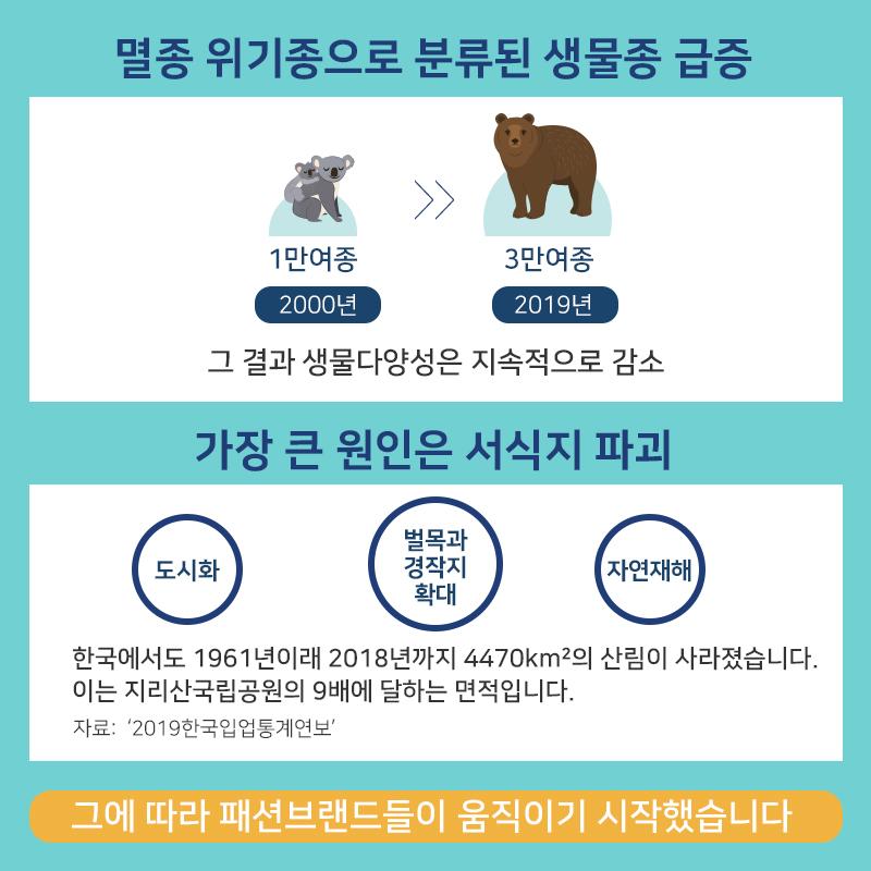 30동물보호2.jpg