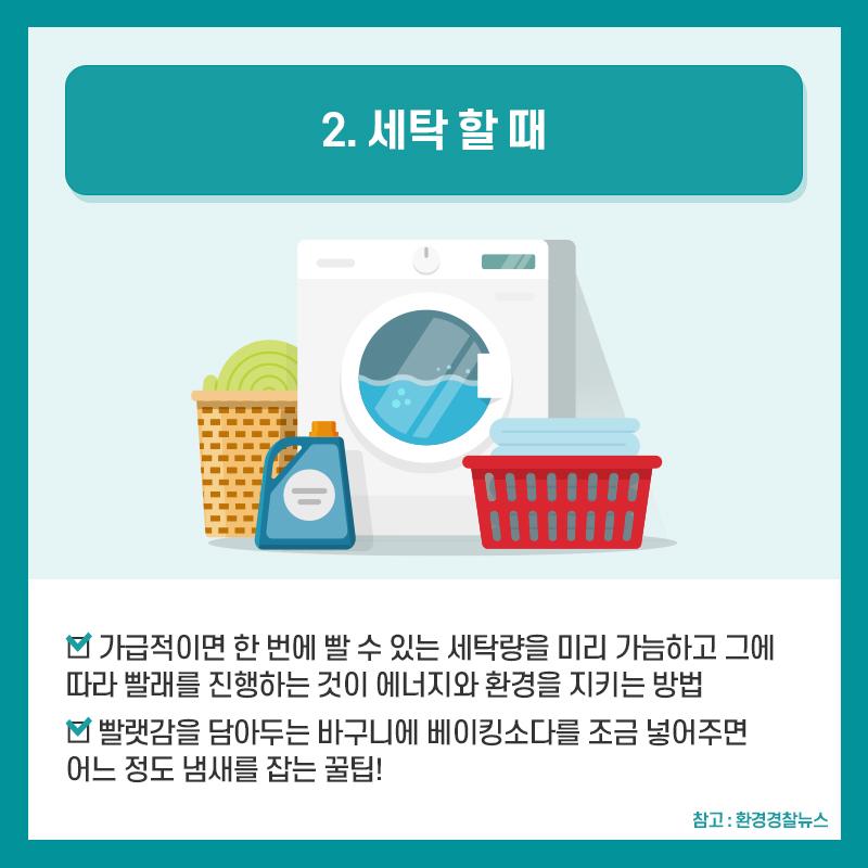 03_월동준비.jpg
