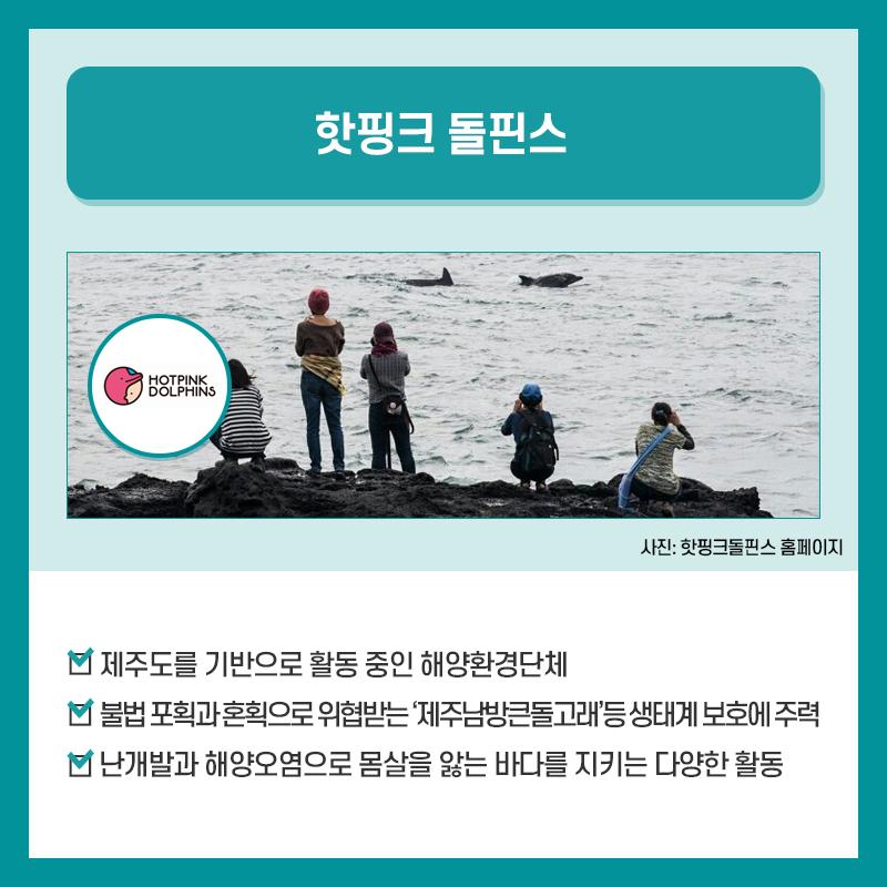 03_해양단체.jpg