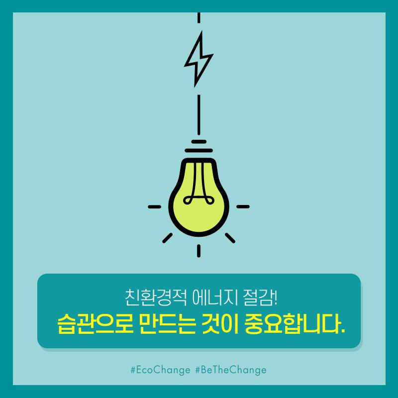 05_월동준비.jpg
