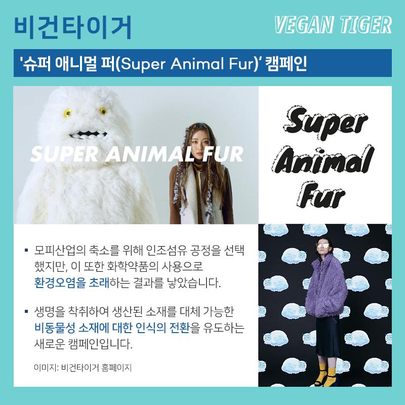30동물보호5.jpg