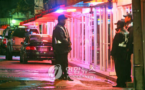 Prostitutes in Pohang