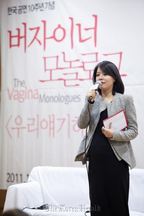 Korean Vagina 109
