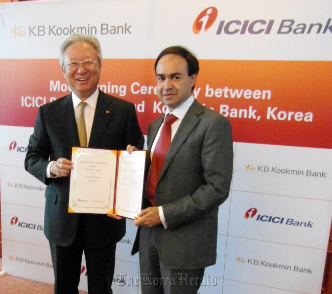 Google Finance Stock Market Quotes News: KB Kookmin Bank
