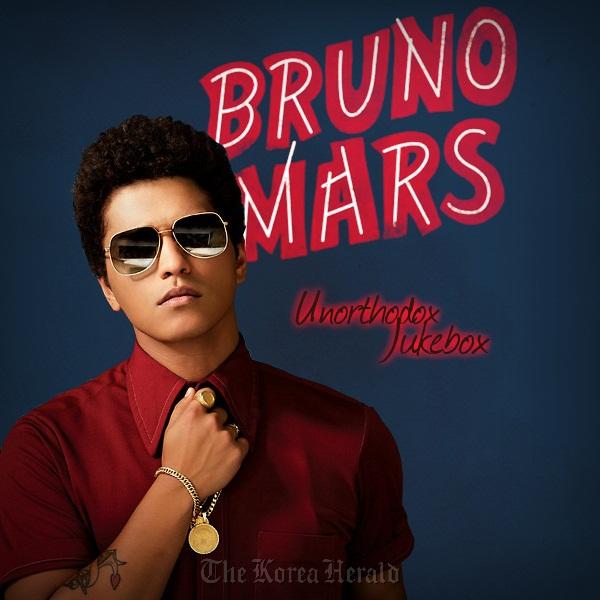 Bruno Mars Unorthodox Jukebox Song Lyrics
