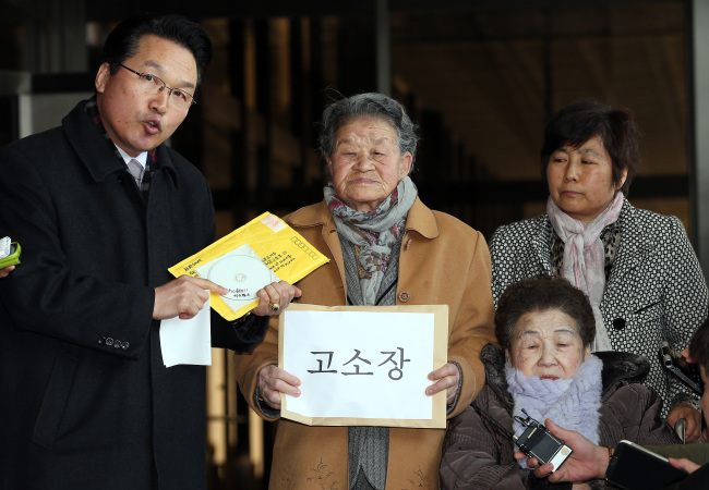 Asian Woman Filed Complaint At 51