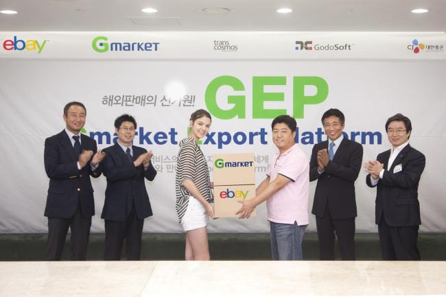 Ebay Korea Backs Small Business Exports