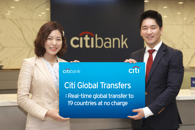Citibank Korea Officials Promote Citi Global Transfer An International Wire Service Free Of Remittance Charges At The Headquarters In